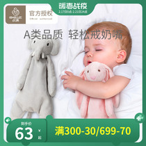 Babe easy to appease the towel plush doll doll baby toys can be entrance to bite the baby to sleep newborn 0-1 years old