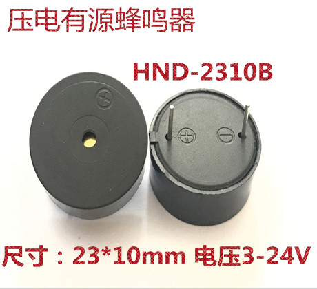 Piezoelectric Active Buzzer 23*10mm HND-2310B Foot Distance P=15 Voltage 3-24v Continuous Sound