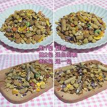 11 of rat Bao flower branches rat grain self-distribution grain Mazuri palatable good ingredients rich buy 3 Send 1