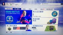 FIFA19 PC ut gold coin Safety Substitute no seal guarantee 24 hours seal full double compensation
