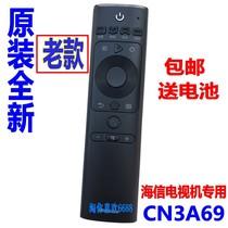 Оригинальный пульт дистанционного управления Hisense TV CN3A69 HZ43 50A51 H50A55 HZ43 55 58 65A55