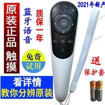 Original Sharp TV LCD-50S1A 50 58U1A LX765A remote control RRMCGB122WJSA2