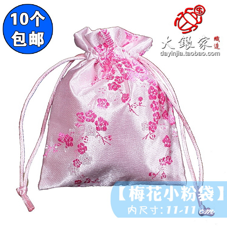 Cosmetic bag cosmetic storage bag jewelry bag kit small bag bag gift bag Korean version of the small fresh