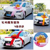 Gift Display car decoration showroom 4s shop auto show layout car decoration Christmas Day celebration exhibition bus decoration