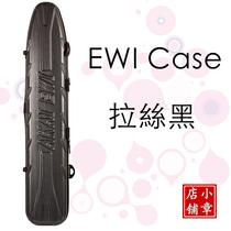 Spot electric blow pipe EWI4000s EWI5000 dedicated portable shoulder travel hard bag drawing black