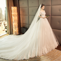 Korean-style shoulder display skinny dream large-size tail lace wedding dress