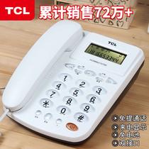 TCL телефон стационарный офис домашний бизнес телефон без батареи идентификатор вызывающего абонента 213 стационарный телефон