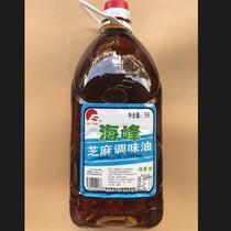 1 can express 5L Haifeng sesame seasoning oil balsamic oil cold stir-fried vegetables mountain chicken casserole porridge seafood porridge.