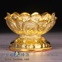 Tibetan Weapon Buddhist supplies sand gold gold plated hand transfer warp wheel Eight auspicious lotus base can be placed small Buddha statue