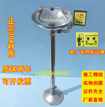 All 304 stainless steel eye wash industrial factory-style showering device laboratory with emergency eye wash