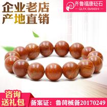 Подлинные природные Си бин камень Браслет для мужчин и женщин богатые красные камни здоровья здоровья руки струны Шуши через сеть
