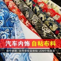 Self-adhesive adhesive and wind cloth Ukiyo-e car interior modification Japanese JDM style ABC column gilding cotton paste