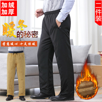 Old outdoor wear winter loose men warm daddy cold pants