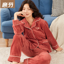 Winter coral velvet pajamas womens autumn and winter model thick plush warm frankincly velvet large size home clothing winter two-piece set