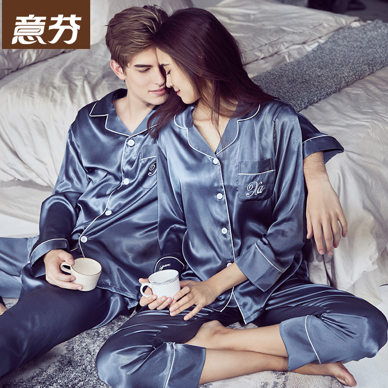 2021 New couple pajamas women spring and autumn thin ice silk summer mens long-sleeved home clothes simulation silk set