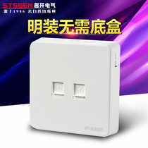 Name open electrical open telephone computer socket network cable broadband socket open telephone computer socket