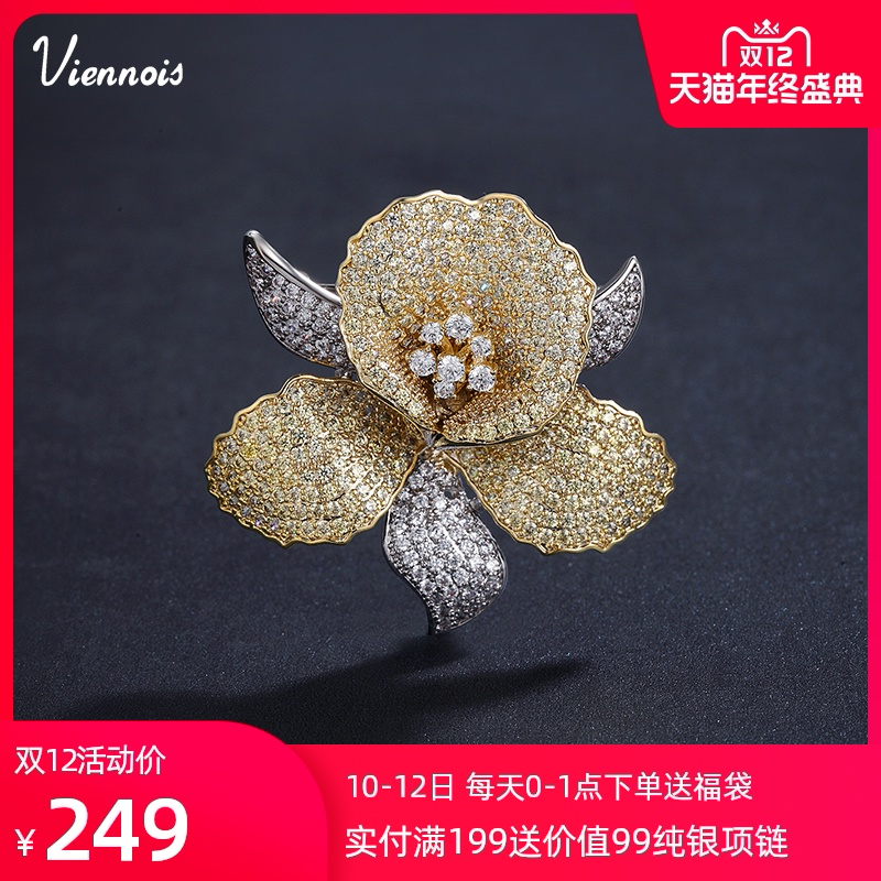Luxurious temperament flower-encrusted brooch sweater suit jacket accessories corset pin high-end atmospheric gift accessories