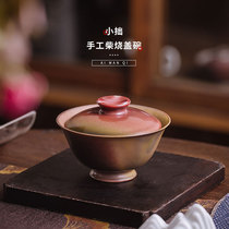 Small green glaze wood-fired Gaiwan Handmade ancient method falling ash tea bowl is not hot one thing and one shot are not the same