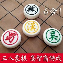 Три страны играют в шахматы три страны играют yi шахматы высокого интеллекта эмоционального интеллекта три человека игры в шахматы игры в шахматы игры дети головоломки игрушки