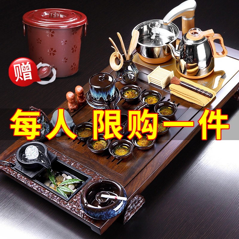 Tea set group home living room ebony solid wood tea plate kung fu teacourse office guests fully automatic tea tea tea A