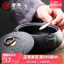 Tang Feng ceramic ashtray home living room with cover anti fly ash creative trend cover office with custom logo