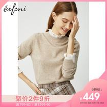 Evelie свитер для женщин 2020 Новая весна корейская версия днища грибок стороны стенд воротник шить поддельные два свитера