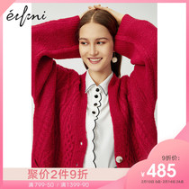 Evry red sweater female 2020 new spring knitted jacket loose shirt New Year cardigan sweater female