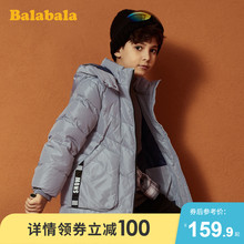Balabala children's medium and long down jacket boy's winter wear medium and large children's coat fashion hooded thickened warm tide