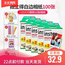 Fuji mini7c once imaging mini9 8 11 shot limin25 photo paper 70 glue 90 stand shot 7s
