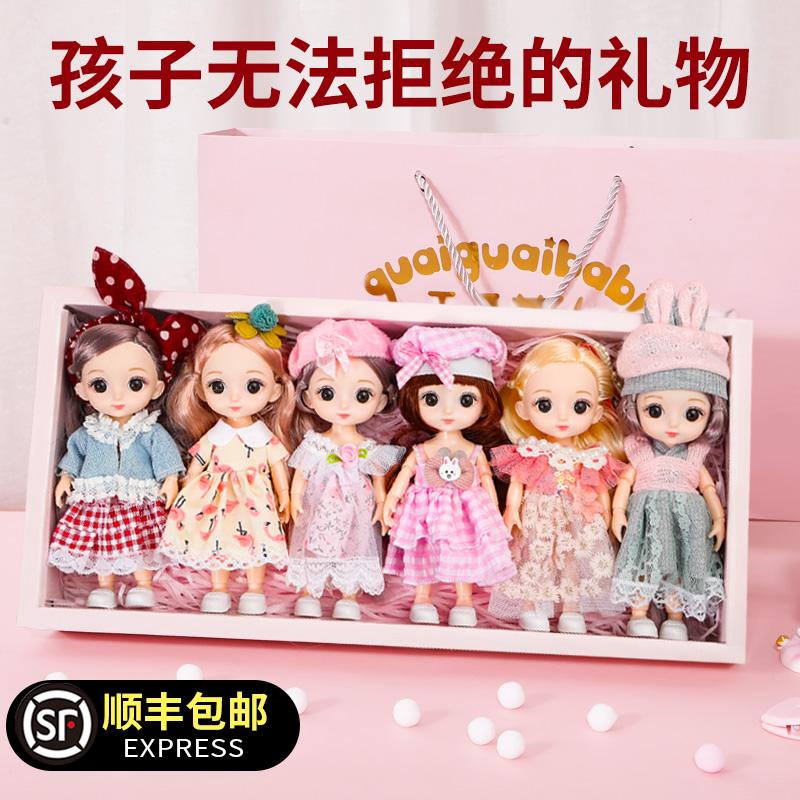 Good Barbie doll set toy girl little princess 3-year-old mini simulation 4 dress up large gift box children
