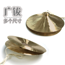 Mushen musical Instruments 30 cm cymbals copper cymbals large chai large cymbals cymbals waist drum cymbals Yangge cymbals gongs and drums cymbals musical instruments hot selling