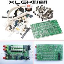 DIY shortwave radio Shortwave radio transceiver board parts are welded