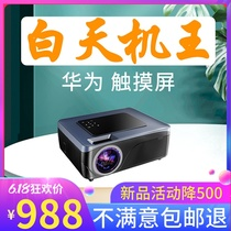 Home high lumen ultra-clear 4K projector Daytime dedicated side projection wireless WiFi mobile phone projection projector Cinema