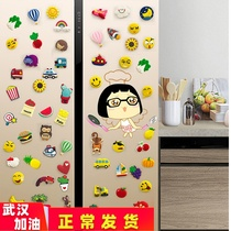 Refrigerator stickers Nordic ins decorative stickers cartoon cute creative magnetic magnet refrigerator magnet magnetic