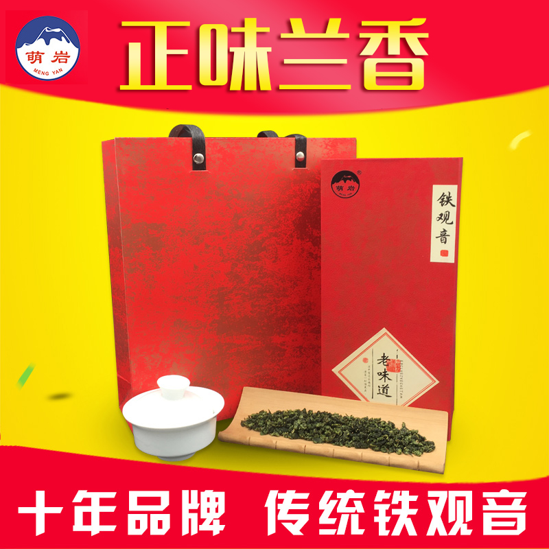 [Special Offer 30% Off] 18 Years Anxi Tieguanyin Tea Spring Tea Royal Yonoke Oolong Tea New Tea 500g