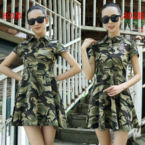 Camouflage skirt female summer was thin fashion tide suit short-sleeved military dress in the long section of cotton sailor dance skirt