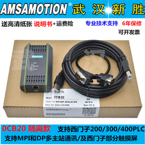 Compatible with USB-MPI+ S7-200/300 PLC programming cable 6ES7972-0CB20-0XA0
