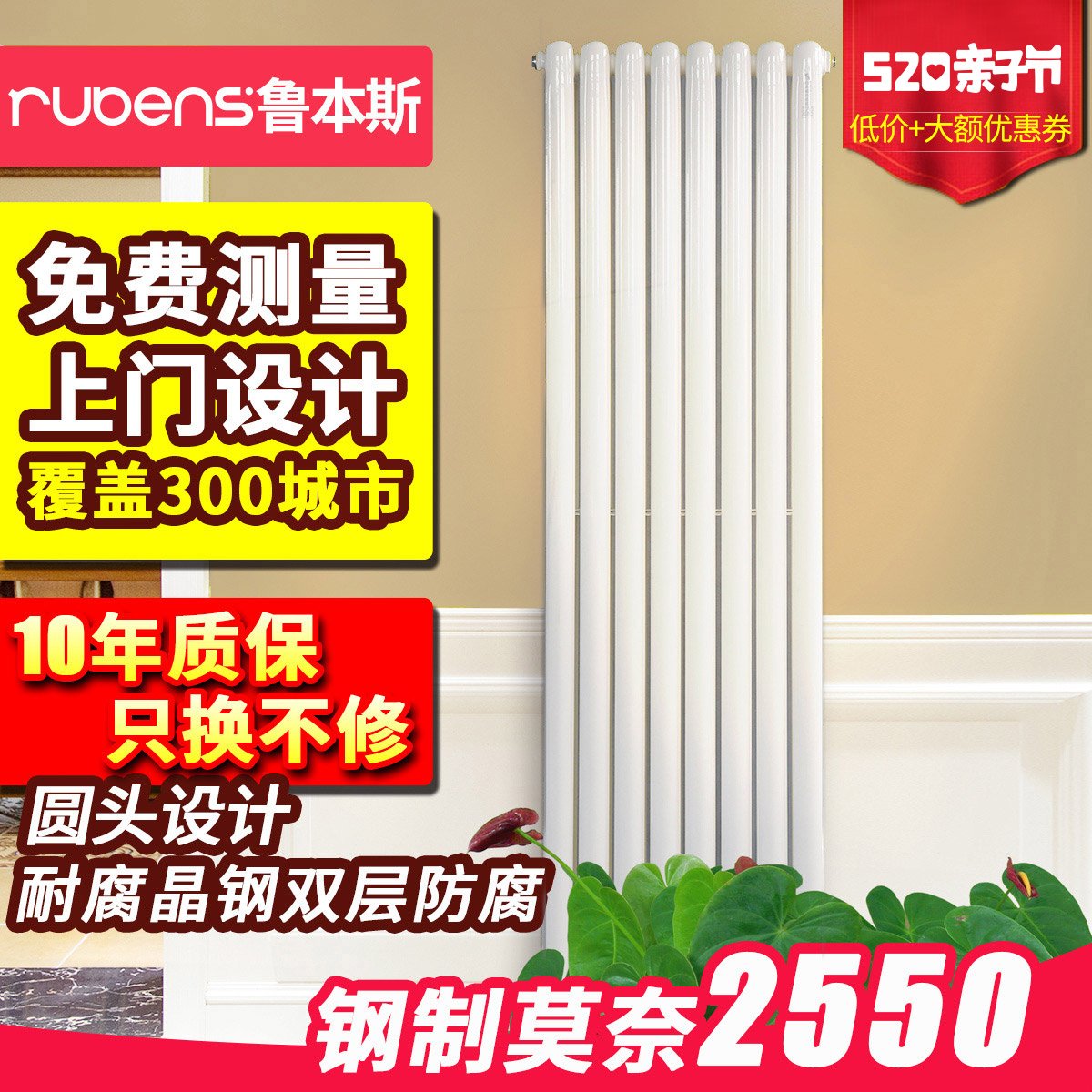Rubens steel radiators household plumbing heat exchangers water heat central heating small back decoration custom