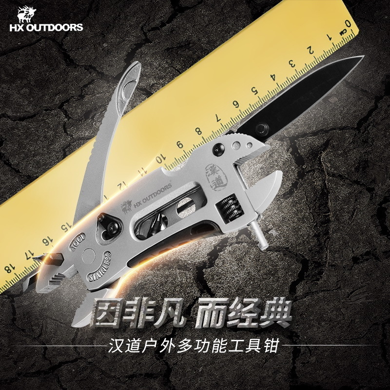 Handao multifunction folding knife portable outdoor tool pliers screwdriver wilderness survival equipment