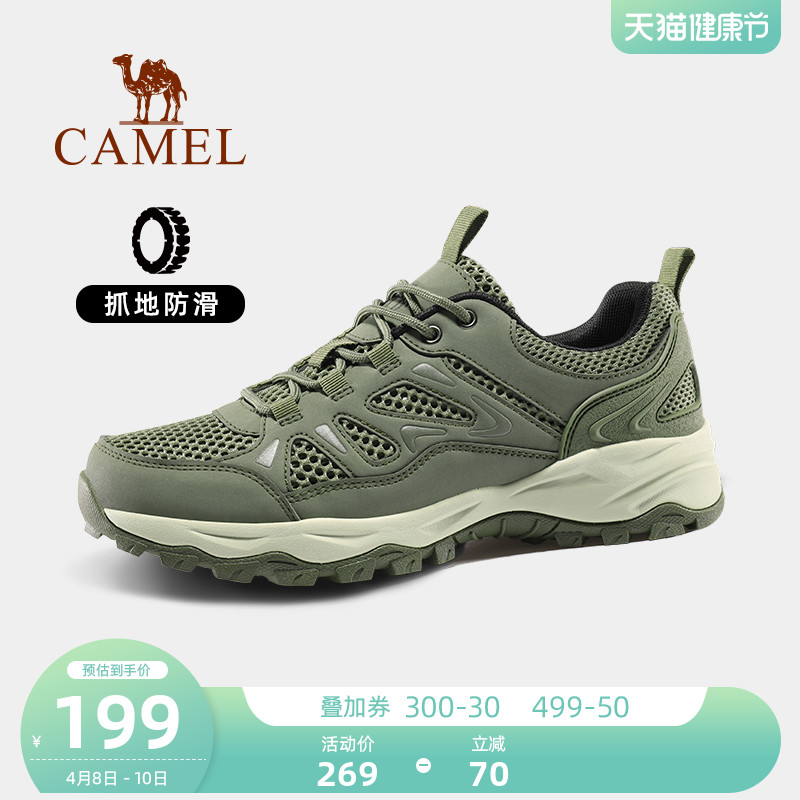 Camel official flagship shop mountain shoes mens summer breathable net surface non-slip casual light outdoor hiking shoes women