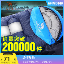 Camel sleeping bag adult outdoor camping winter thick cold and warm double indoor adult single down sleeping bag