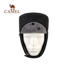 Camel camel outdoor windproof warm hat cold air breathable comfortable Lei Feng hat