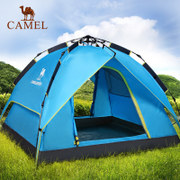 The top 400 thousand selling camel 3-4 automatic outdoor tent camping tent double rain
