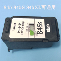 Suitable for Canon printing machine MG2580s TS3180 3380 3080 208 PG845 846 cartridge continuous ink supply system