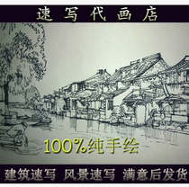 Pure hand-painted on behalf of the building sketch Anhui Hongcun A4 A3 8 Sketch Sketch Sketch landscape sketch