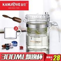 Golden STOVE TEA FILTER cup 300ML TP-140 office personal teapot Glass TEA KETTLE filter elegant cup