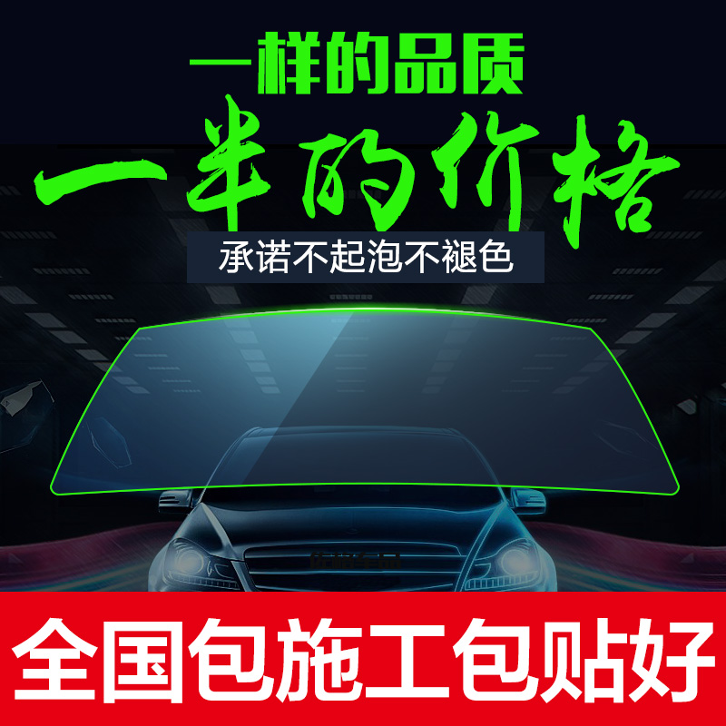 Dupont Golden Drill Vehicle Film Full Film Solar Film Vehicle Glass Film Front Gear Thermal Insulation and Explosion-proof Film Window Film