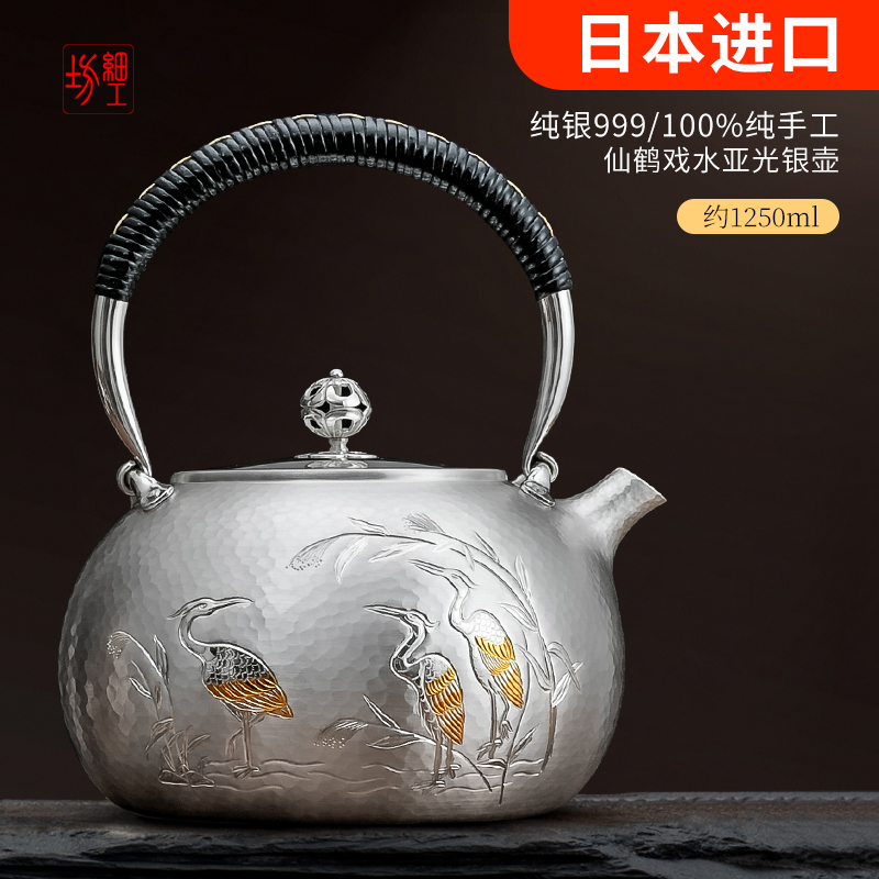 Fine workshop silver pot pure silver 9999 kettle Japan imported pure hand-made a silver pot boiling kettle tea set