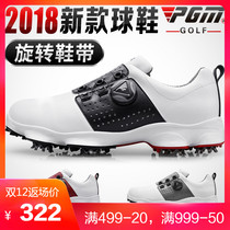 2018 New! PGM Golf shoes men Waterproof shoes swivel shoelace shoe activity nail Shoes