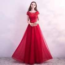 Married fashion slim Red large and thin toast dress